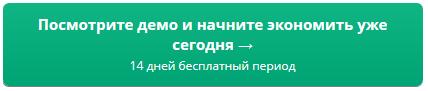 кнопка006