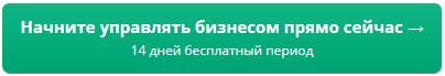 кнопка888