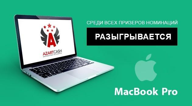AzartCash-2