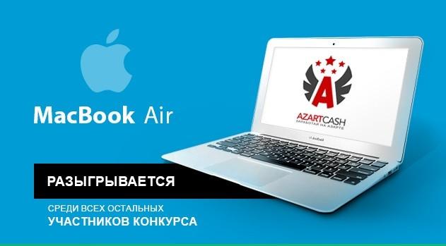 AzartCash-3
