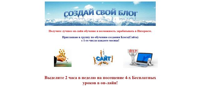 Выявление «центовых» рекламодателей в РСЯ