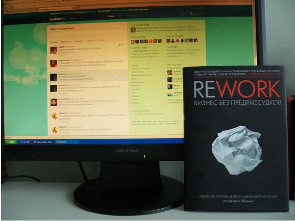 ReWork - бестселлер от основателей 37signals