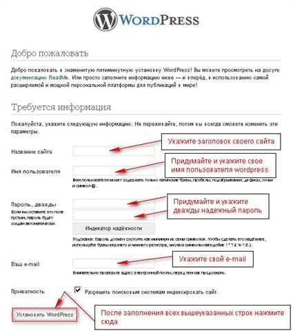 Как сделать сайт на wordpress адаптивным