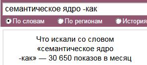 """оператор """"минус"""""""
