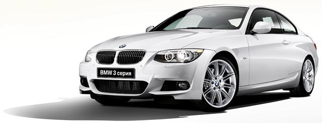 Красотка BMW 3 серии