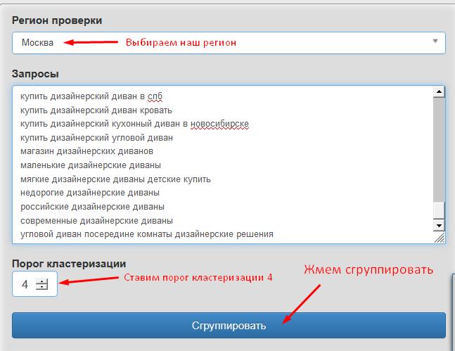 интерфейс кластеризатора Кулакова