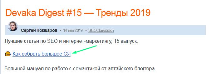 пост в блоге Сергея Кошкарова
