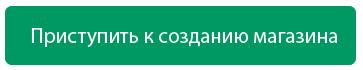 knopka-03